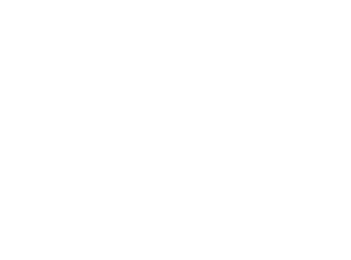 Inspired by Iceland